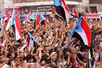 نیروهای امارت 90 درصد عدن را از تصرف عربستان خارج کردند