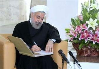 پیام روحانی به روسای کشورهای اسلامی