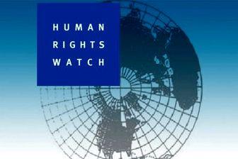 دیدهبان حقوق بشر: ترامپ حقوق بشر را نادیده میگیرد