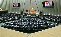 آغاز جلسه علنی مجلس با ۵۳ کرسی خالی