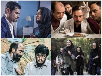 غوغای شهاب حسینی و ساره بیات در صدر گیشه سینماها/ تصاویر