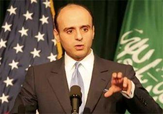 شروع تغییرات در دستگاه دیپلماسی عربستان