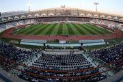 تونل ضدعفونی ورزشگاه آزادی مورد قبول پرسپولیس واقع نشد
