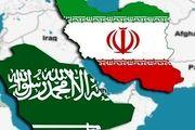 روابط دوستانه ایران عربستان؛ خیلی دور خیلی نزدیک