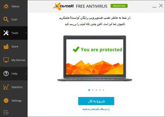 آنتی ویروس Avast برای رایانه + دانلود