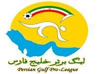 هاشمیان: سرنگ در لیگ برتر؟ هرگز!