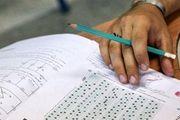 نتیجه نهایی آزمون استخدامی وزارت بهداشت اعلام شد