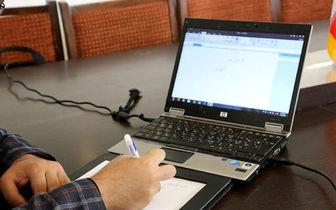 امکان برگزاری مجدد امتحان مجازی هنگام قطعی برق فراهم شد