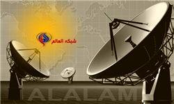 پشت پرده فشار غرب بر رسانههای ایران