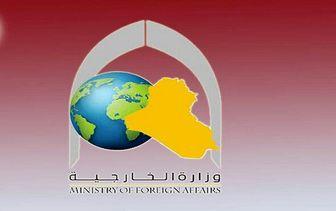 عراق خواستار حذف پیام توییتری سفارت آمریکا درباره ایران شد