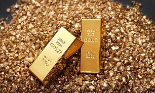 قیمت «طلا» کاهش یافت