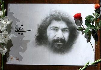 آخرین اثر محمدرضا آقاسی منتشر شد