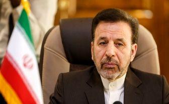 واعظی: قانون مجلس درباره پروتکل الحاقی از پنجم اسفند اجرا میشود