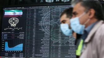 پایان کار بازار سهام در ۳۰ فروردین /عکس