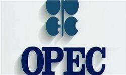 افزایش قیمت متوسط نفت خام سنگین ایران