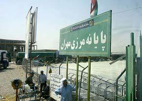 تردد انفرادی زائران از مرز مهران ممنوع شد