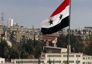 تغییرات در سوریه در آستانه بازسازی