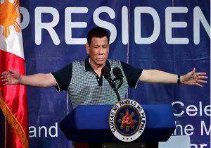 اعتراف یک رئیسجمهور به آزار جنسی خدمتکارش!