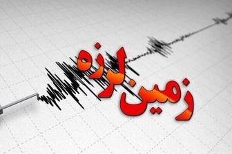 زلزله امروز گیلانغرب و کرمانشاه +جزئیات