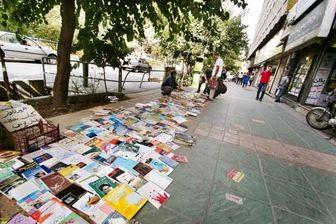 دستفروشان کتاب در خیابان انقلاب چه میکنند؟
