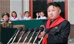 """رهبر کره شمالی به مقام """" ارتشبد """" نائل شد"""
