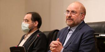 تهمت نزیند؛ مجلس نه قیمت ارز تعیین کرده، نه سقف برای فروش نفت