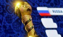 ضعیفترین تیمهای جام در افتتاحیه!