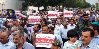 زمان برگزاری راهپیمایی محکومیت اغتشاشات اخیر در تهران