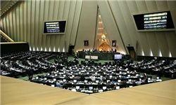 بیانیه مجلس برای تحقق برنامه های روحانی