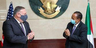سودان ذلیلانه پاداش خود را از آمریکا گرفت