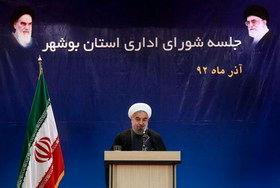 دومین نیروگاه اتمی کشور نیز در بوشهر به بهرهبرداری میرسد
