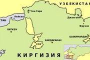 «بیشکک» میزبان رؤسای سرویسهای مرزی کشورهای آسیای مرکزی