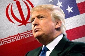 ترامپ ایران را به حمایت از تروریسم متهم کرد!