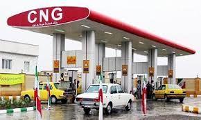 قیمت CNG گران میشود؟