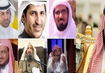 خطیب مسجدالحرام از همه فعالیتها منع شد