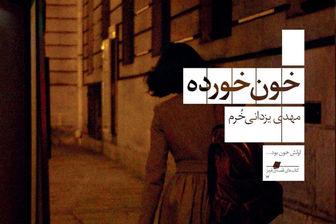 علی سرابی سریال نمایش خانگی میسازد