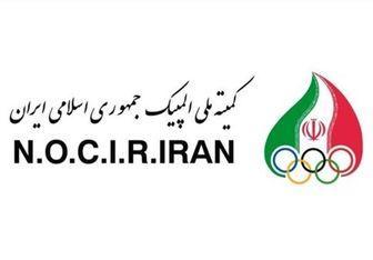 اعلام ساز و کار انتخاب رئیس 9 کمیسیون کمیته ملی المپیک تا هفته آینده
