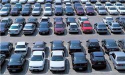 اجرای طرح نظارت بر پارکینگ های عمومی
