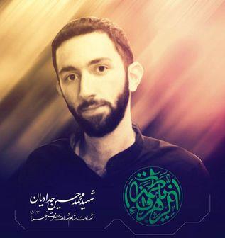 یکی از عوامل شهادت شهید حدادیان دستگیر شد