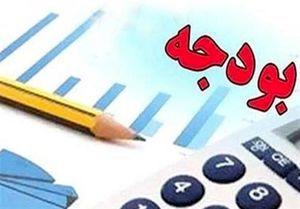 ۱۰۰ درصد پیشبینی لایحه بودجه ۹۶ محقق شد