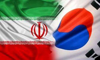 بدهی کره جنوبی به ایران و اتخاذ تصمیمات جدید