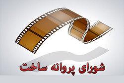 واکنش تند آقای کارگردان به عدم صدور پروانه ساخت فیلمش