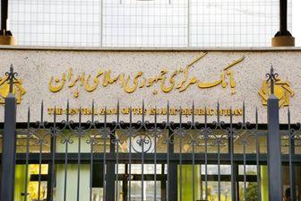 """بانک مرکزی در مهار کردن """"بازار آشفته ارز"""" رفوزه شد؟"""