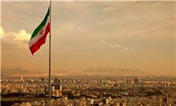آمریکا یک ایرانی-کانادایی را به حبس محکوم کرد