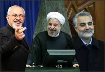 حدسیات نشریه آمریکایی از کاندیداهای ریاست جمهوری ایران
