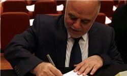 تجلیل نخستوزیر عراق از اقدامات ستاد بازسازی عتبات