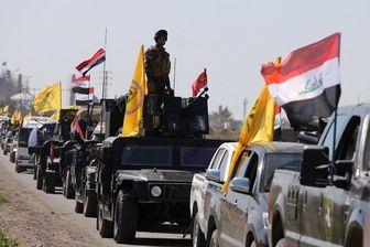 کشف موشک متعلق به داعش توسط حشد شعبی