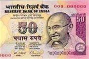 هند جای انگلیس به عنوان پنجمین اقتصاد بزرگ دنیا را میگیرد