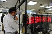 فروش اموال و داراییهای دولت در بورس