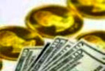 قیمت طلا و سکه یکشنبه ۱۴ مهر